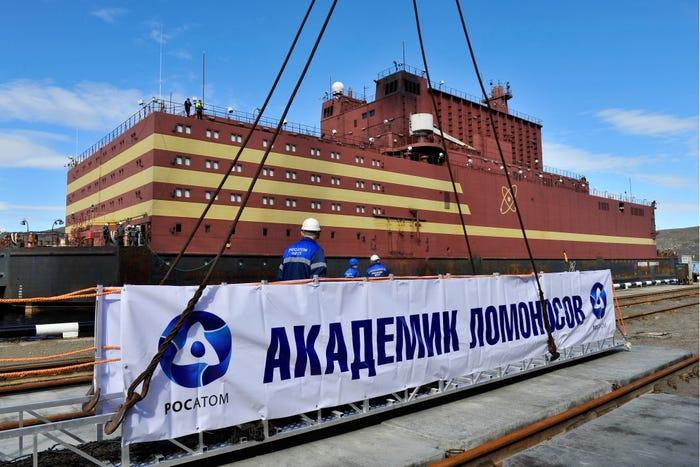 نیروگاه هسته ای شناور