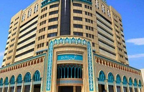 هتل مدینه الرضا مشهد- هتل خاص مشهد