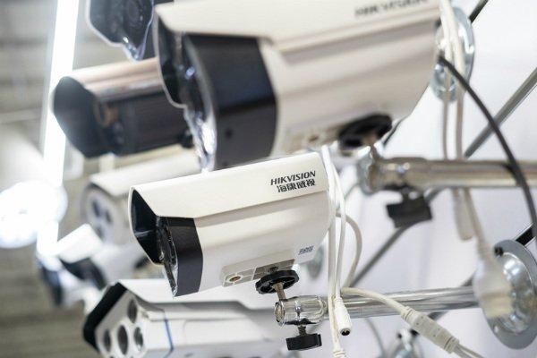 تجهیزات نظارتی