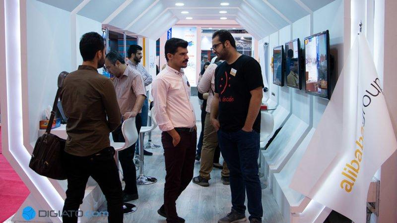 دهمین نمایشگاه کار شریف