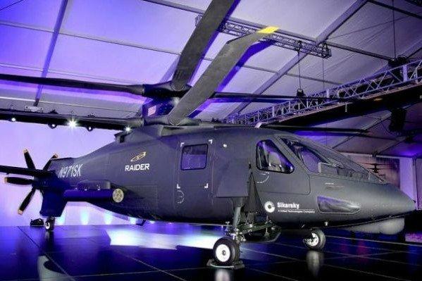 هلیکوپتر Raider X