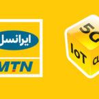 ایرانسل اینترنت آزاد زائران اربعین را در قالب «بستههای رومینگ» محاسبه میکند
