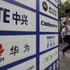 ممنوعیت استفاده از تجهیزات هواوی و ZTE برای شرکت هایی که از دولت آمریکا یارانه می گیرند
