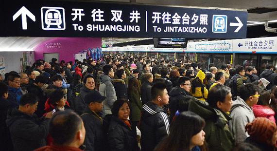 اسکن چهره در مترو چین