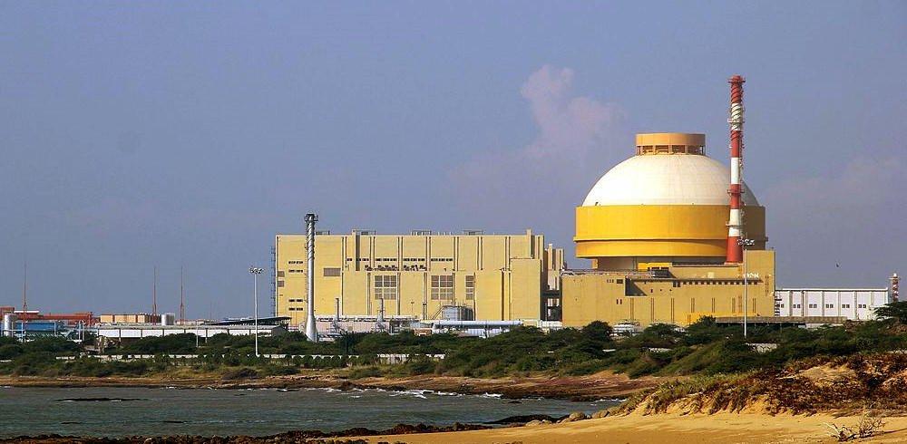 نیروگاه برق هسته ای