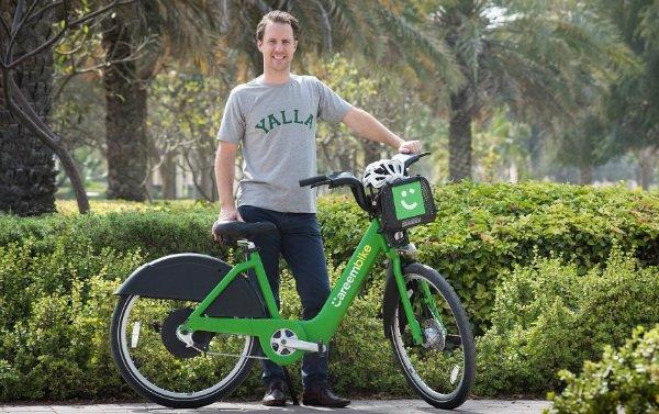دوچرخه اشتراکی هوشمند