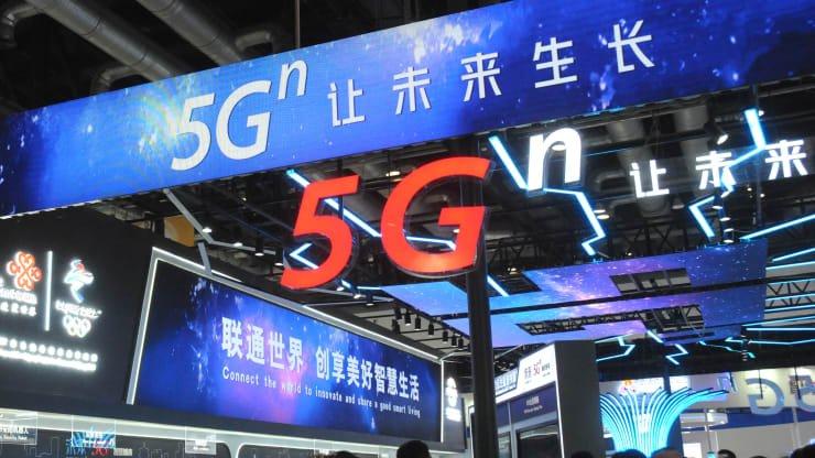 چین یکی از بزرگ ترین شبکه های اینترنت 5G دنیا را در این کشور راه اندازی کرد
