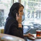 دو سوم از جمعیت جهان ظرف ۶ سال آینده تحت پوشش شبکه 5G قرار می گیرند؛ اریکسون