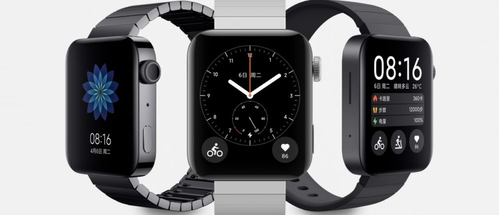 ساعت هوشمند می واچ