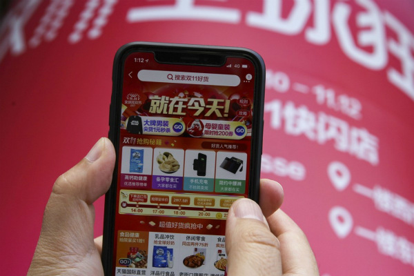 رشد ۶۵ درصدی درآمد توسعه دهندگان چینی از کاربران آمریکایی
