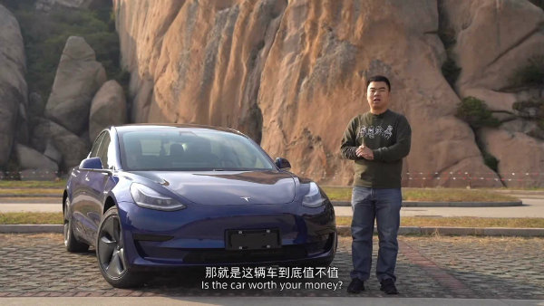 this-journalist-says-the-chinese-tesla-mode-3-is-much-better-than-the-american-one (4)