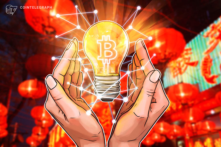 xinhua bitcoin is blockchains first success 1 چرا ساتوشی ناکاموتو، خالق بیتکوین هنوز ناشناس باقی مانده است؟ اخبار IT