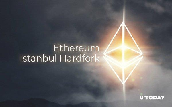 هارد فورک استانبول اتریوم انجام شد؛ ارتقای سرعت و امنیت شبکه