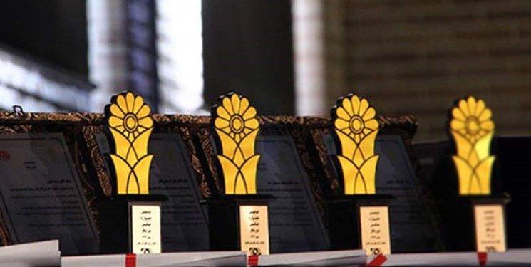 ششمین جشنواره عکس نورنگار