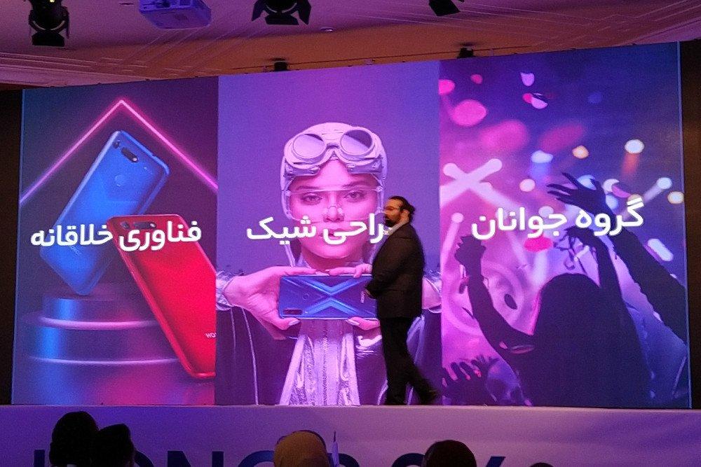 مراسم رونمایی آنر 9X در ایران