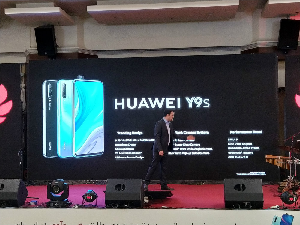 https://digiato.com/wp-content/uploads/2019/12/Huawei-Y9s-07.jpg