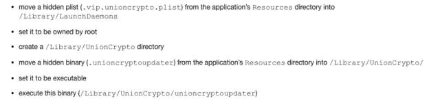 بدافزار بدون فایل