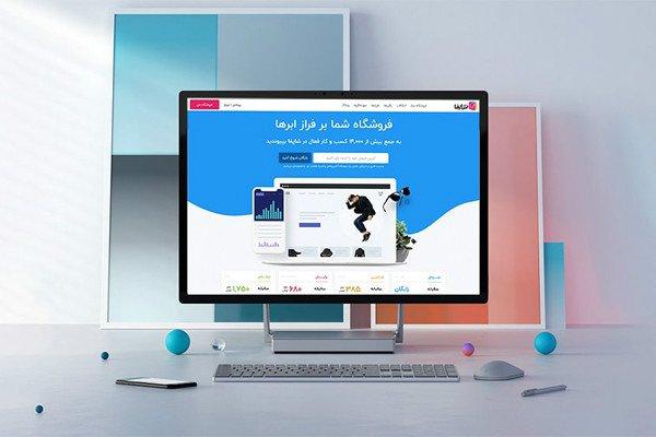 ساخت فروشگاه اینترنتی با شاپفا