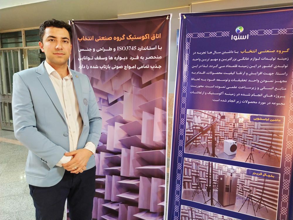 جهادی، رئیس بخش مرکز تحقیقات نویز و ارتعاشات گروه صنعتی انتخاب