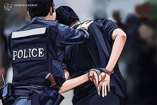 دستگیری سه نفر به اتهام کلاهبرداری 722 میلیون دلاری رمزارز