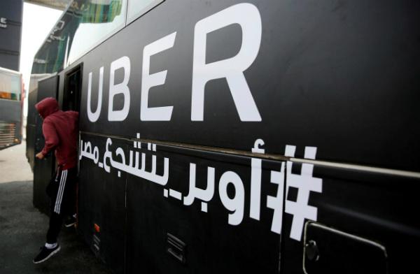 تاکسی اینترنتی کریم