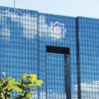 بانک مرکزی: از ۸ بهمن رمز ایستای تمام بانکها به تدریج غیرفعال میشود