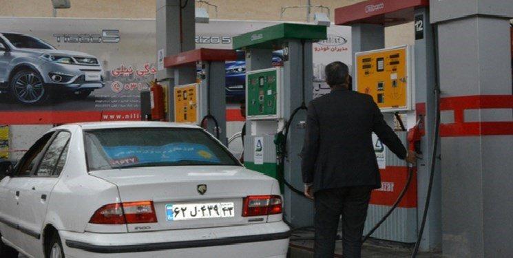 کم فروشی بنزین