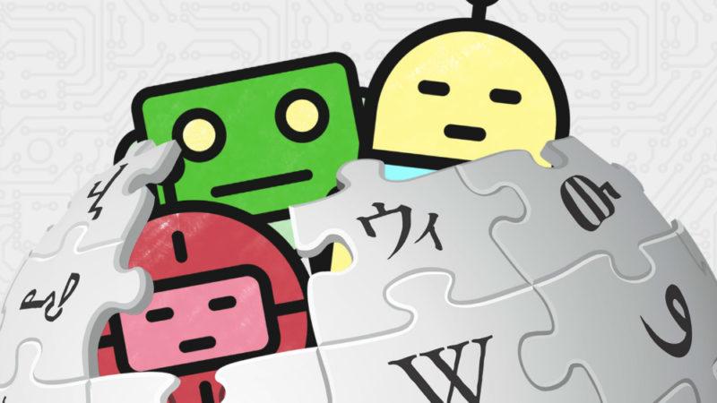 ویکی پدیا و باتها؛ پشت پرده بزرگترین دایره المعارف آنلاین دنیا چه خبر است؟