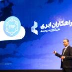 امکانات و ابزارهای جدید در «راهکاران ابری» همکاران سیستم