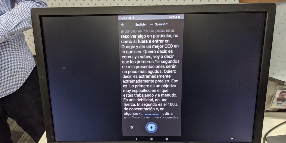 مترجم گوگل به زودی گفتار را ترجمه و به نوشتار تبدیل میکند