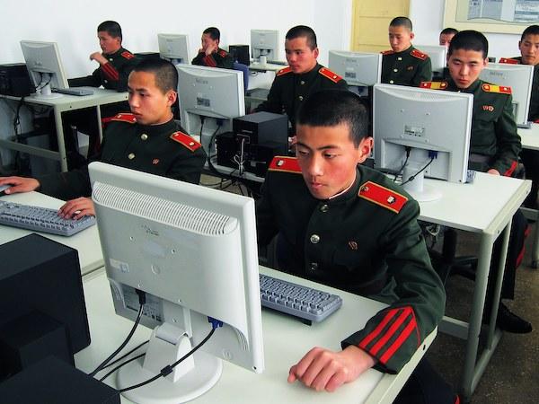 هکرهای کره شمالی