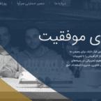 مدیرعامل شرکت سرمایهگذاری «سرآوا پارس» پس از ۵ ماه دوباره تغییر کرد