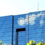 بانک مرکزی زمان قطع رمز ایستای ۱۲ بانک دیگر را اعلام کرد