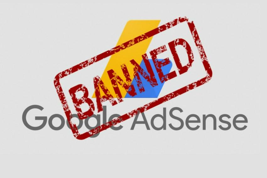 گوگل AdSense