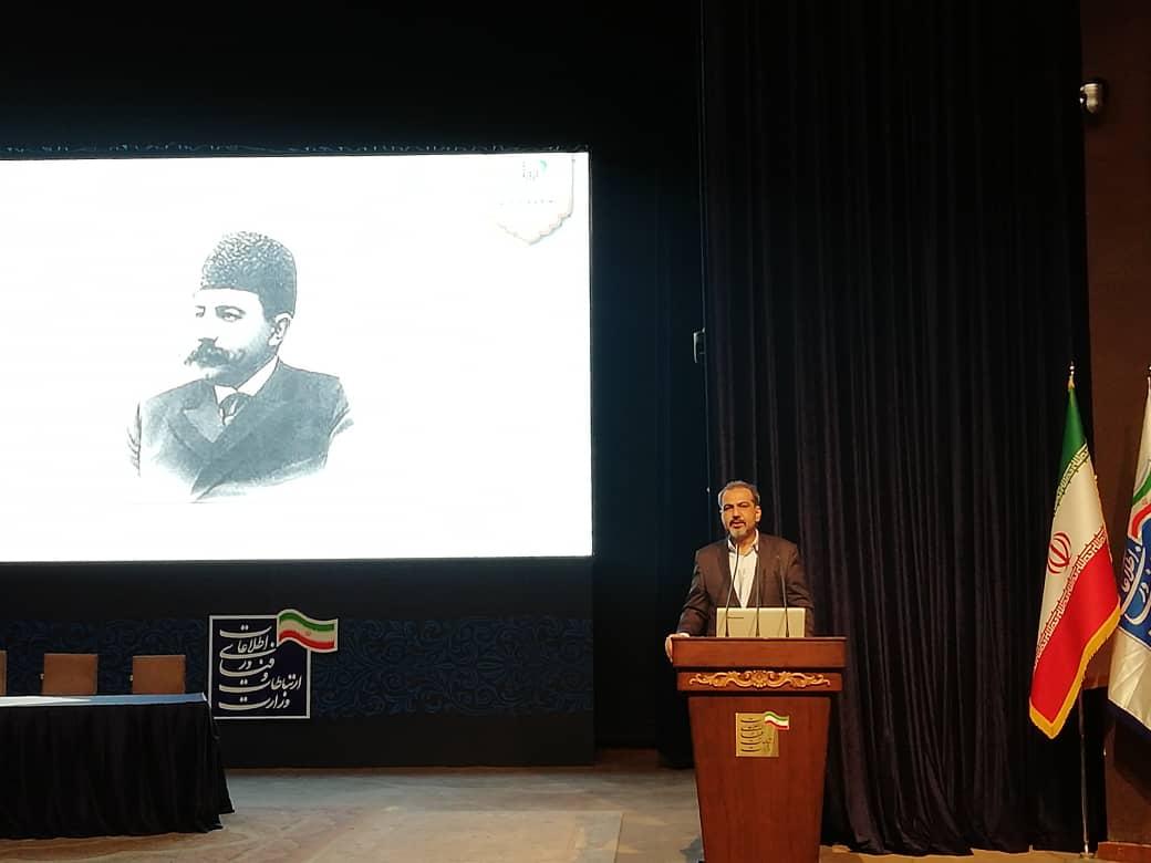 رویداد ملی زمینه سازی مشارکت غیر دولتی در پروژه های دولت الکترونیکی