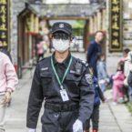 چین با این عینک حرارتی ظرف چند دقیقه دمای بدن صدها نفر را چک می کند