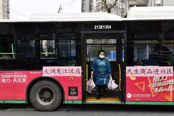 ویروس کرونا چگونه مسافران اتوبوس را مبتلا می کند؟