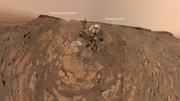 مریخ نورد کنجکاوی چگونه از خود سلفی می گیرد