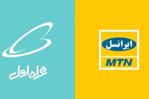پایداری شبکه همراه اول و ایرانسل در مناطق زلزلهزده استانهای بوشهر و فارس