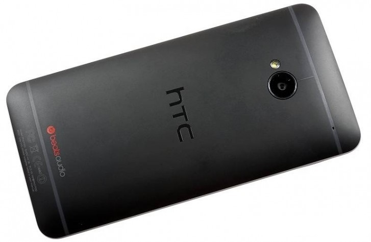 HTC وان