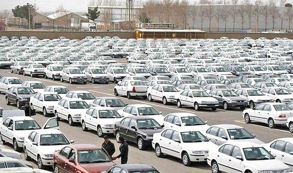 فروش فوری ثبت نام خودرو