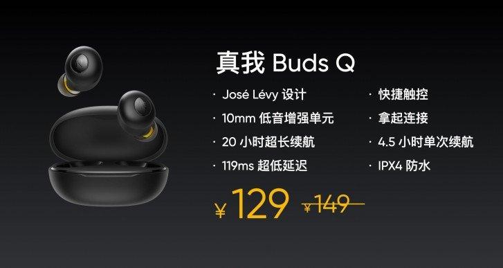 ایرباد تمام بیسیم ریلمی Buds Q با قیمت ۲۱ دلار معرفی شد