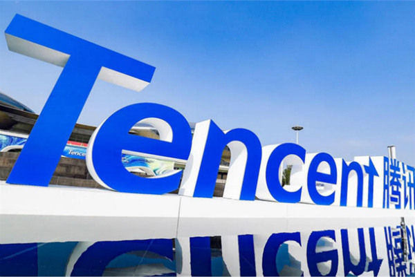 سرمایهگذاری سرسامآور «تنسنت»؛ غول چینی ۷۰ میلیارد دلار را صرف فناوریهای جدید میکند