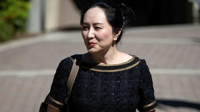 دادگاه منگ وانژو