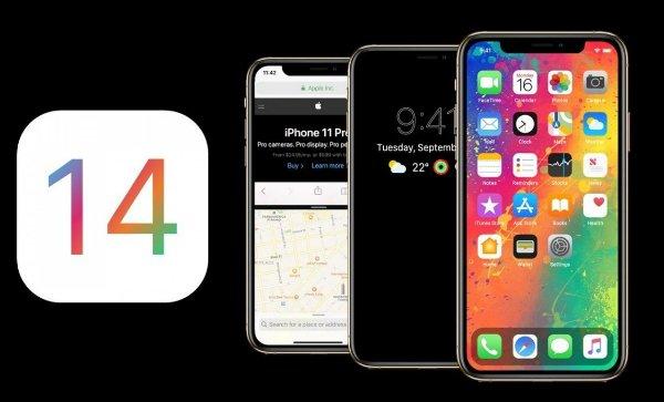 ios 14 header برای اولین بار یک نسخه کامل از iOS پیش از انتشار افشا شده است اخبار IT