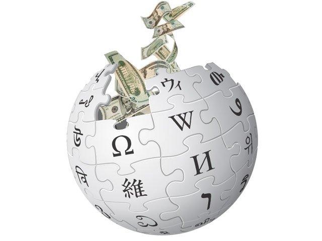 wikipedia money ویکیپدیا چطور از تبدیل شدن به منبعی غیر موثق در امان ماند؟ اخبار IT