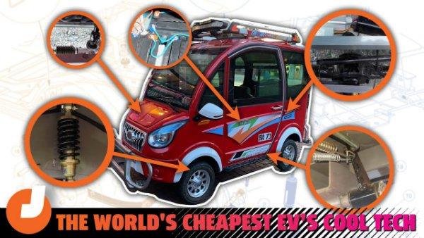ارزانترین خودروی برقی جهان