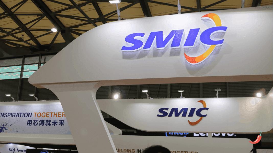 شرکت SMIC چین به دنبال جذب سرمایه 2.8 میلیارد دلاری