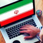 جدیدترین گزارش Speedtest از کاهش سرعت اینترنت ثابت در ایران خبر میدهد