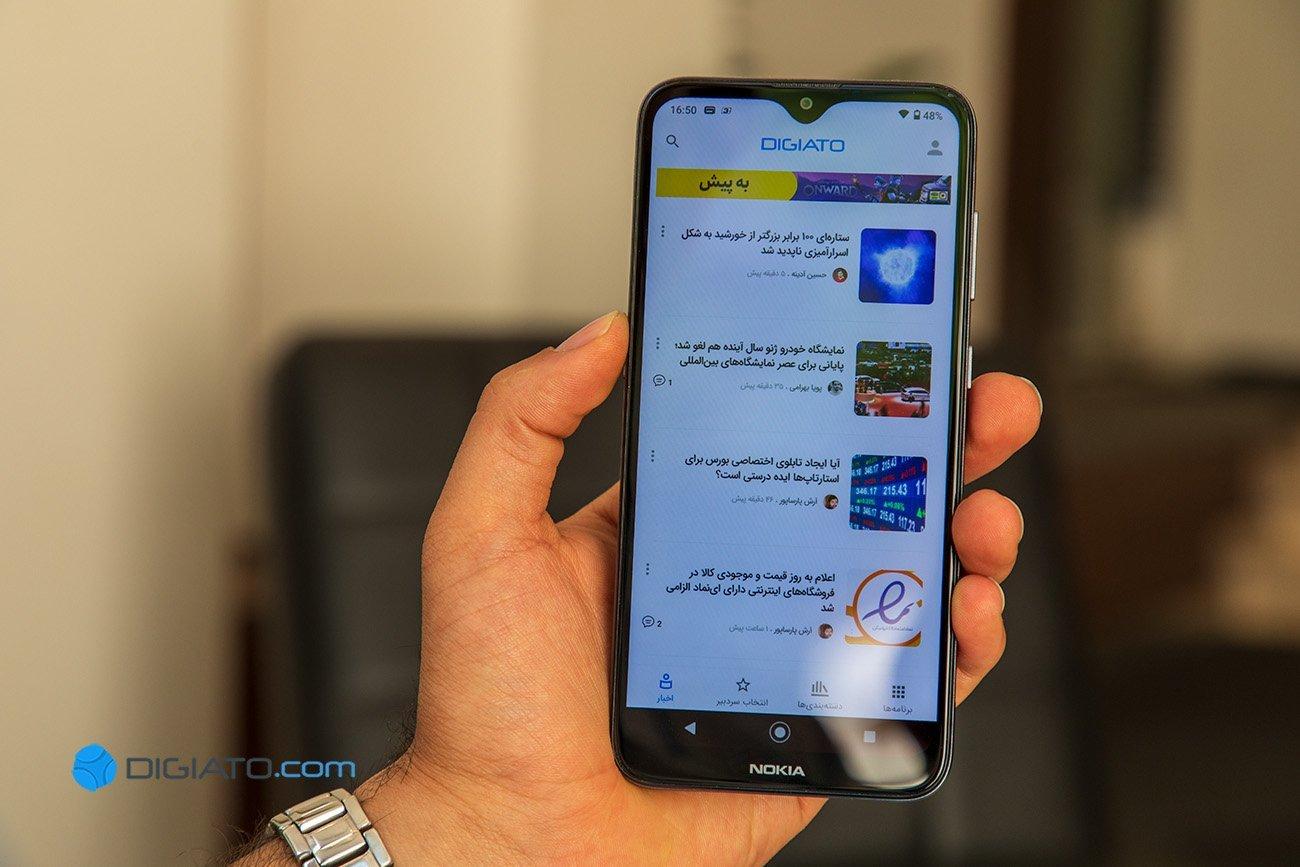 Digipic Nokia2.3 04 بررسی دیجیاتو: گوشی نوکیا ۲.۳ ؛ خوش قیمت اما با قلبی کوچک اخبار IT